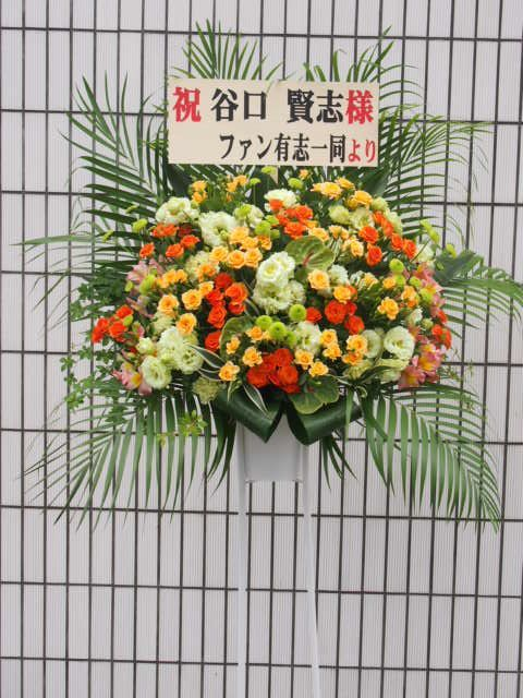 花ギフト|フラワーギフト|誕生日 花|カノシェ話題|スタンド花|ウエディングブーケ|花束|花屋|谷口様