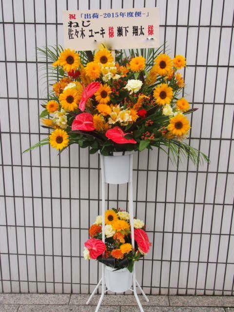 花ギフト|フラワーギフト|誕生日 花|カノシェ話題|スタンド花|ウエディングブーケ|花束|花屋|49404