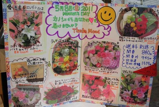 花ギフト|フラワーギフト|誕生日 花|カノシェ話題|スタンド花|ウエディングブーケ|花束|花屋|ははかた