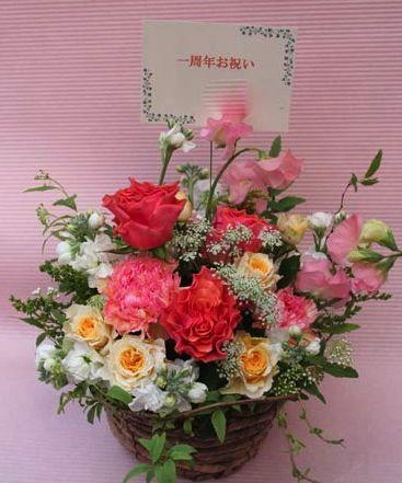 花ギフト|フラワーギフト|誕生日 花|カノシェ話題|スタンド花|ウエディングブーケ|花束|花屋|elle