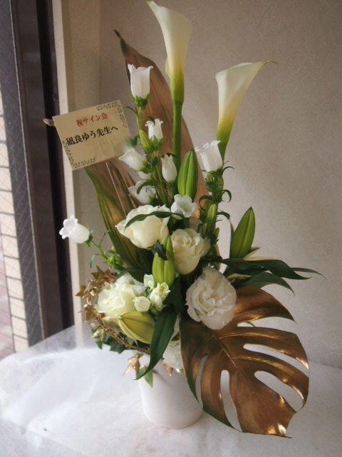 花ギフト|フラワーギフト|誕生日 花|カノシェ話題|スタンド花|ウエディングブーケ|花束|花屋|55022