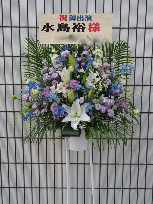 秋〜冬(10月11月12月)のスタンド花|スタンドフラワー カノシェ59705
