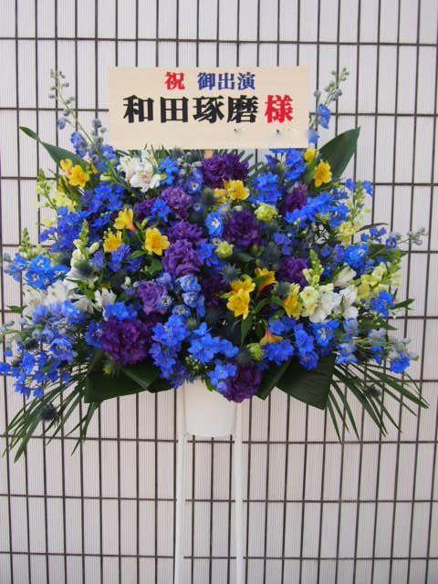 秋〜冬(10月11月12月)のスタンド花|スタンドフラワー カノシェ59543(1)