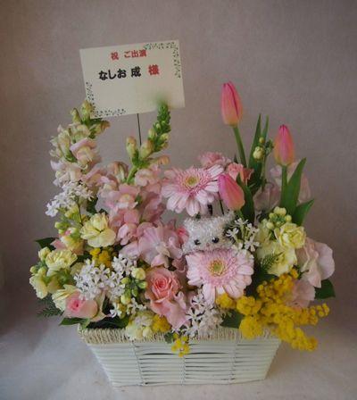 花ギフト|フラワーギフト|誕生日 花|カノシェ話題|スタンド花|ウエディングブーケ|花束|花屋|38379