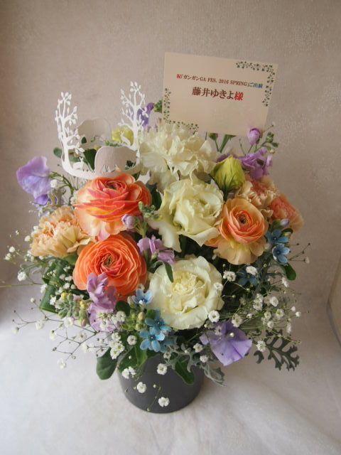花ギフト|フラワーギフト|誕生日 花|カノシェ話題|スタンド花|ウエディングブーケ|花束|花屋|54066