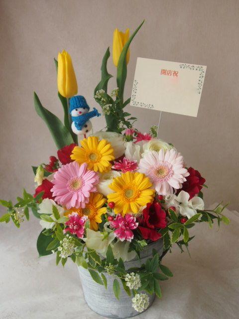 花ギフト|フラワーギフト|誕生日 花|カノシェ話題|スタンド花|ウエディングブーケ|花束|花屋|46472