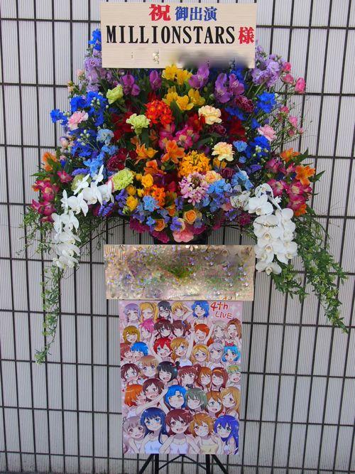 スタンド花|スタンドフラワー|フラスタ|カノシェ|61368(1)