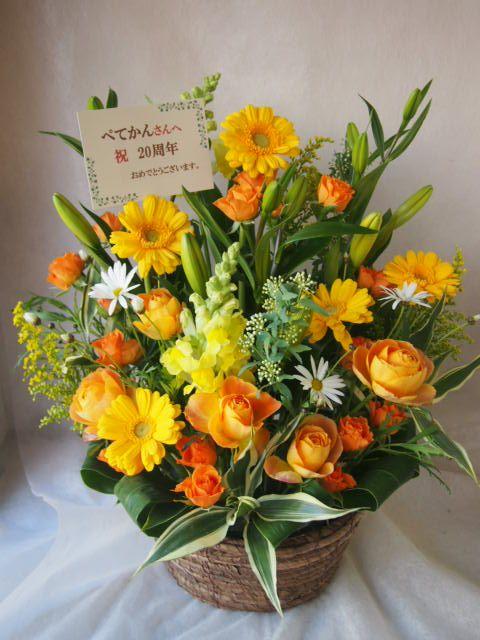 花ギフト|フラワーギフト|誕生日 花|カノシェ話題|スタンド花|ウエディングブーケ|花束|花屋|45563