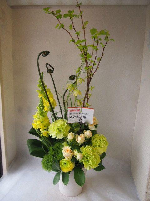花ギフト|フラワーギフト|誕生日 花|カノシェ話題|スタンド花|ウエディングブーケ|花束|花屋|54375