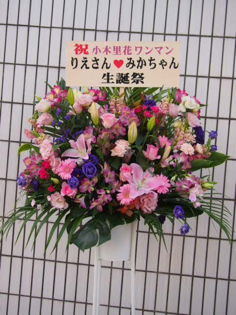 北参道GRAPES秋〜冬(10月11月12月)のスタンド花|スタンドフラワー カノシェ