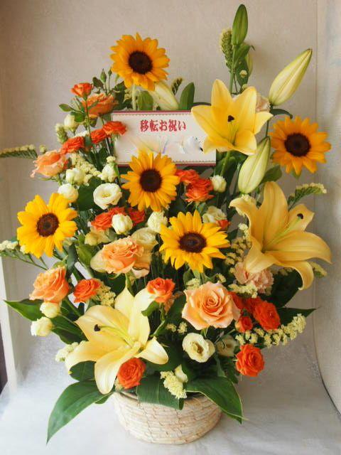 花ギフト|フラワーギフト|誕生日 花|カノシェ話題|スタンド花|ウエディングブーケ|花束|花屋|49562