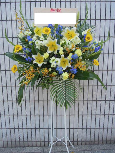 花ギフト フラワーギフト 誕生日 花 カノシェ話題 スタンド花 ウエディングブーケ 花束 花屋 yblue16911
