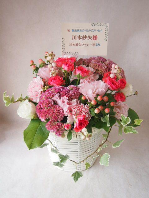 花ギフト|フラワーギフト|誕生日 花|カノシェ話題|スタンド花|ウエディングブーケ|花束|花屋|42717
