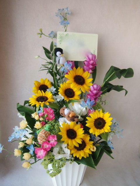 花ギフト|フラワーギフト|誕生日 花|カノシェ話題|スタンド花|ウエディングブーケ|花束|花屋|41622