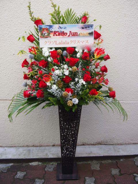 花ギフト|フラワーギフト|誕生日 花|カノシェ話題|スタンド花|ウエディングブーケ|花束|花屋|1226