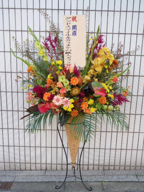 花ギフト|フラワーギフト|誕生日 花|カノシェ話題|スタンド花|ウエディングブーケ|花束|花屋|ko-n3