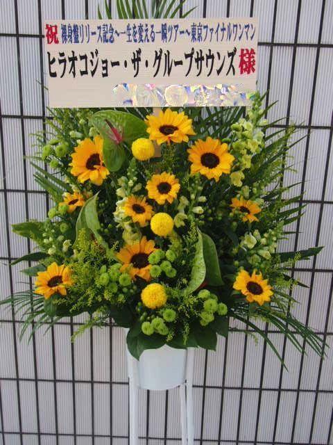 花ギフト|フラワーギフト|誕生日 花|カノシェ話題|スタンド花|ウエディングブーケ|花束|花屋|マウントレーニア110