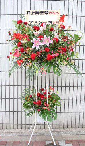 花ギフト|フラワーギフト|誕生日 花|カノシェ話題|スタンド花|ウエディングブーケ|花束|花屋|akastand2