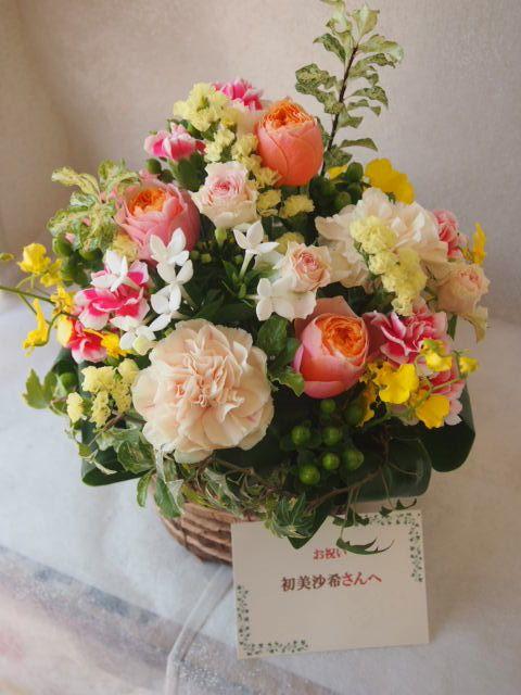 花ギフト|フラワーギフト|誕生日 花|カノシェ話題|スタンド花|ウエディングブーケ|花束|花屋|47657