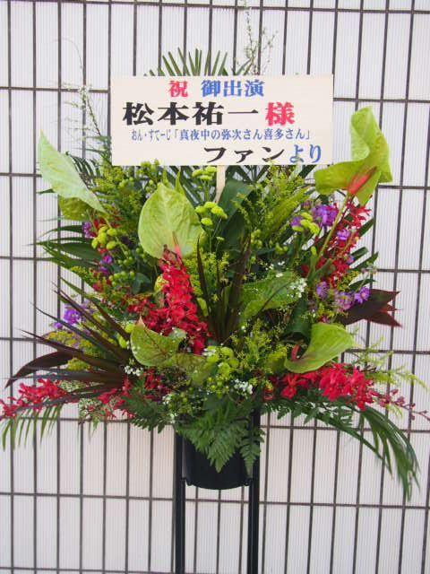 花ギフト|フラワーギフト|誕生日 花|カノシェ話題|スタンド花|ウエディングブーケ|花束|花屋|東京ドーム