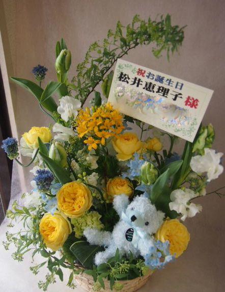 花ギフト|フラワーギフト|誕生日 花|カノシェ話題|スタンド花|ウエディングブーケ|花束|花屋|3月 アクアマリン