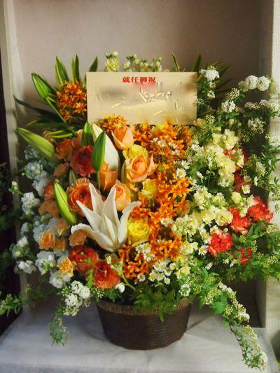 花ギフト|フラワーギフト|誕生日 花|カノシェ話題|スタンド花|ウエディングブーケ|花束|花屋|様3