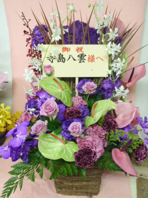 花ギフト|フラワーギフト|誕生日 花|カノシェ話題|スタンド花|ウエディングブーケ|花束|花屋|ジュン 紫