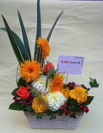 花ギフト|フラワーギフト|誕生日 花|カノシェ話題|スタンド花|ウエディングブーケ|花束|花屋|mari2