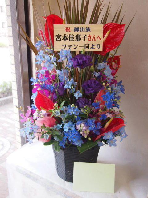 花ギフト|フラワーギフト|誕生日 花|カノシェ話題|スタンド花|ウエディングブーケ|花束|花屋|51896