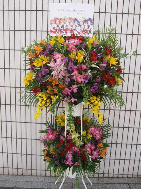 花ギフト|フラワーギフト|誕生日 花|カノシェ話題|スタンド花|ウエディングブーケ|花束|花屋|54657(1)