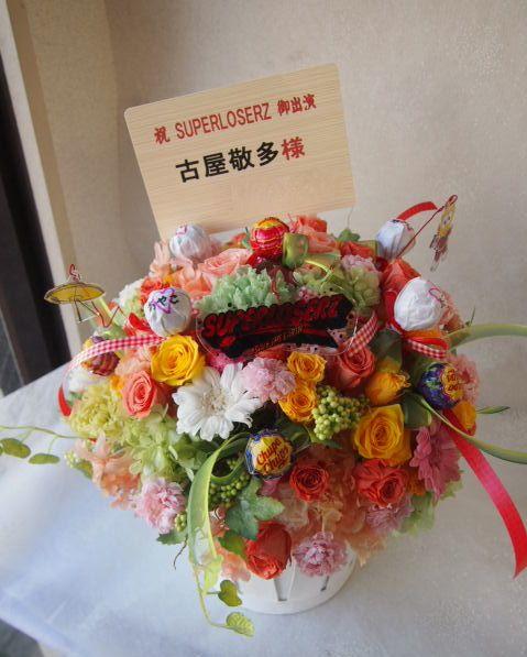 花ギフト|フラワーギフト|誕生日 花|カノシェ話題|スタンド花|ウエディングブーケ|花束|花屋|門馬様