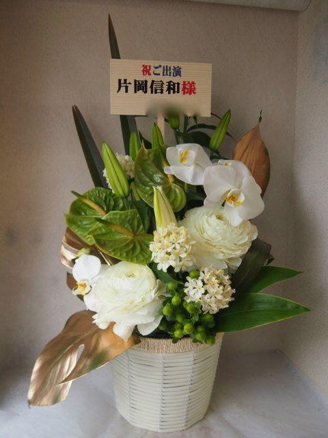 花ギフト|フラワーギフト|誕生日 花|カノシェ話題|スタンド花|ウエディングブーケ|花束|花屋|54685