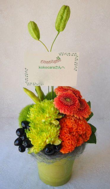 花ギフト|フラワーギフト|誕生日 花|カノシェ話題|スタンド花|ウエディングブーケ|花束|花屋|58023