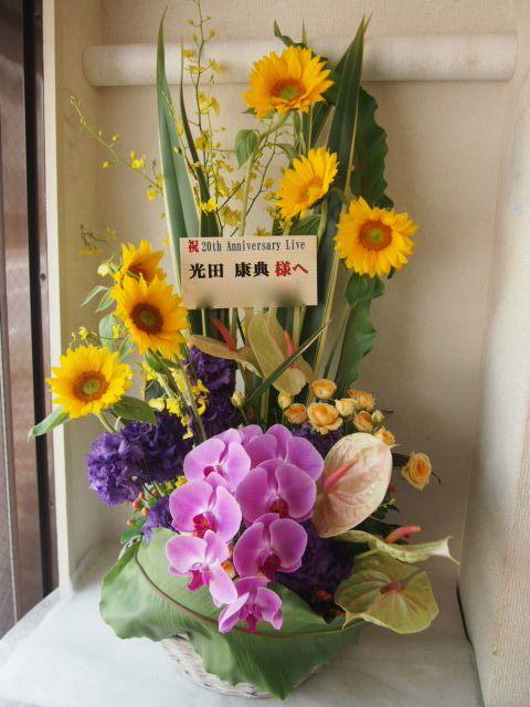 花ギフト|フラワーギフト|誕生日 花|カノシェ話題|スタンド花|ウエディングブーケ|花束|花屋|49606