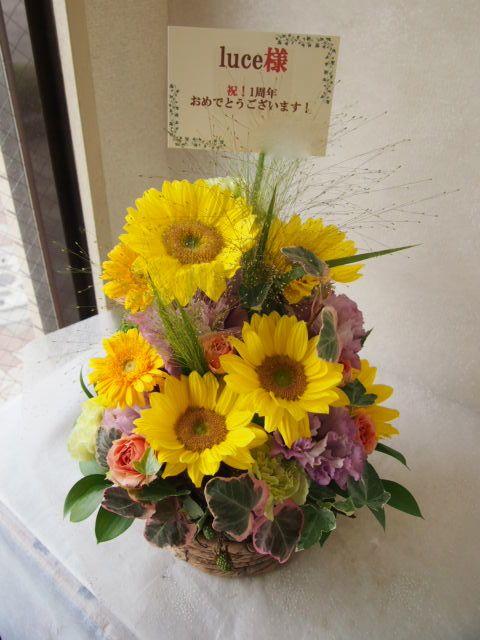 花ギフト|フラワーギフト|誕生日 花|カノシェ話題|スタンド花|ウエディングブーケ|花束|花屋|56825