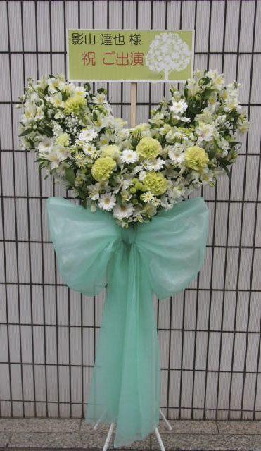花ギフト|フラワーギフト|誕生日 花|カノシェ話題|スタンド花|ウエディングブーケ|花束|花屋|53818