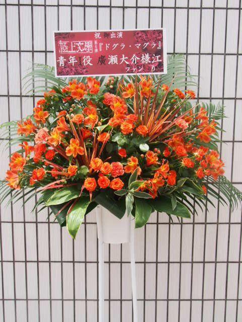 花ギフト|フラワーギフト|誕生日 花|カノシェ話題|スタンド花|ウエディングブーケ|花束|花屋|41132