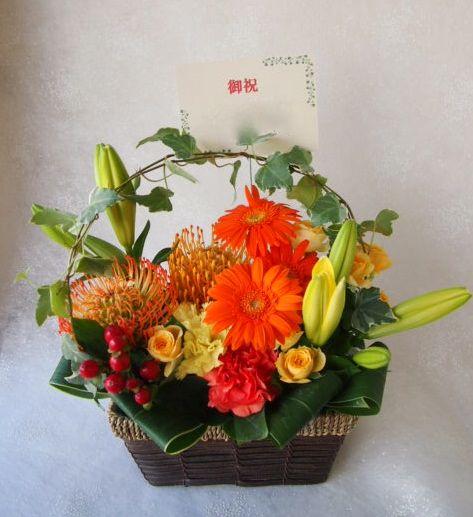 花ギフト|フラワーギフト|誕生日 花|カノシェ話題|スタンド花|ウエディングブーケ|花束|花屋|58115