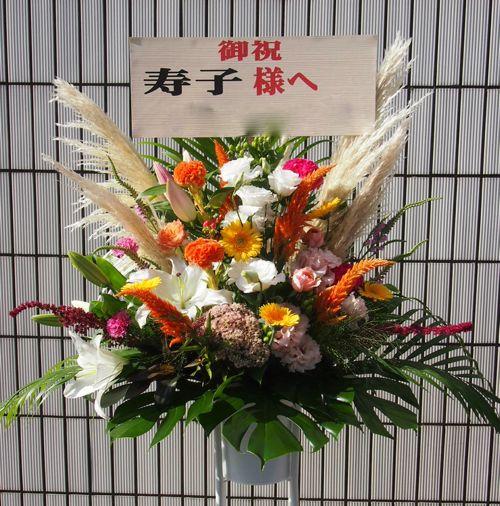 スタンド花 スタンドフラワー フラスタ カノシェ65400(1)