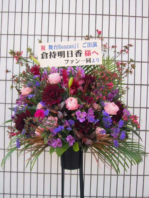 花ギフト|フラワーギフト|誕生日 花|カノシェ話題|スタンド花|ウエディングブーケ|花束|花屋|53573(1)