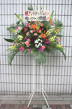 花ギフト フラワーギフト 誕生日 花 カノシェ話題 スタンド花 ウエディングブーケ 花束 花屋 ロッテ