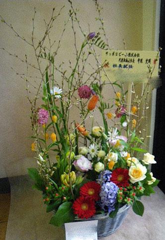 花ギフト|フラワーギフト|誕生日 花|カノシェ話題|スタンド花|ウエディングブーケ|花束|花屋|桜りえ