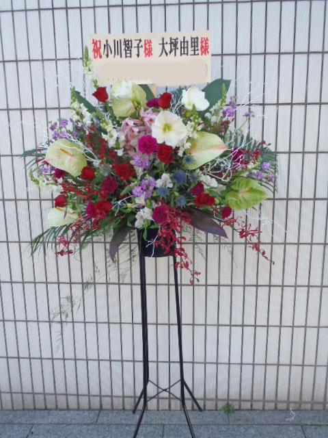 花ギフト|フラワーギフト|誕生日 花|カノシェ話題|スタンド花|ウエディングブーケ|花束|花屋|20106公演