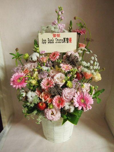 花ギフト|フラワーギフト|誕生日 花|カノシェ話題|スタンド花|ウエディングブーケ|花束|花屋|1214