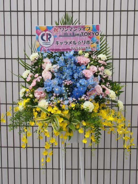 LiveHouse 新宿Motion|秋のスタンド花(9月10月)|フラワースタンド スタンド花 カノシェ