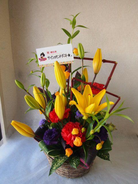 花ギフト|フラワーギフト|誕生日 花|カノシェ話題|スタンド花|ウエディングブーケ|花束|花屋|53337
