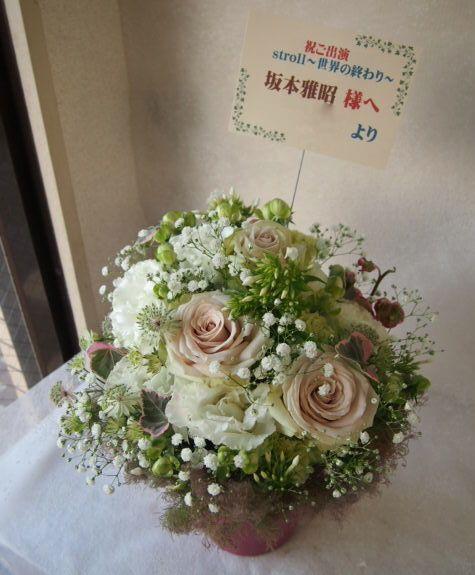 花ギフト|フラワーギフト|誕生日 花|カノシェ話題|スタンド花|ウエディングブーケ|花束|花屋|56829
