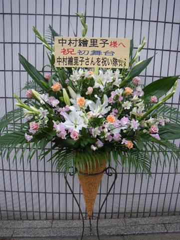 花ギフト|フラワーギフト|誕生日 花|カノシェ話題|スタンド花|ウエディングブーケ|花束|花屋|コーンゆり