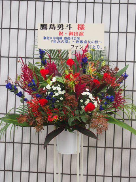 花ギフト|フラワーギフト|誕生日 花|カノシェ話題|スタンド花|ウエディングブーケ|花束|花屋|42855