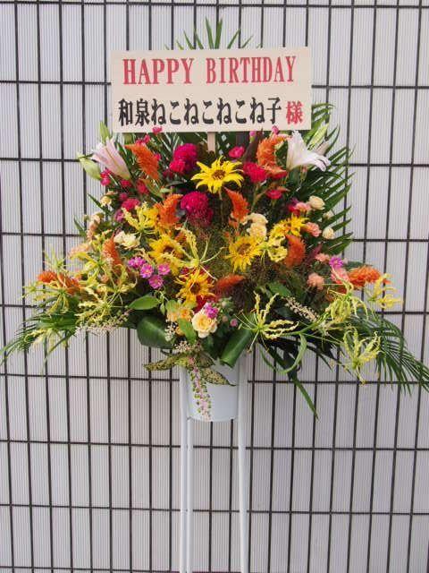 花ギフト|フラワーギフト|誕生日 花|カノシェ話題|スタンド花|ウエディングブーケ|花束|花屋|テイクオフセブン